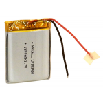 3.7V 1800MAH LI-ION RECHARGEABLE BATTERY