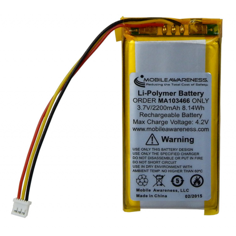 3.7V 2200MAH LI-POLYMER RECHARGEABLE BATTERY