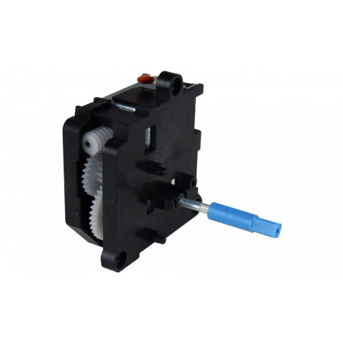 SMALL DC GEAR MOTOR, 3V 20 RPM